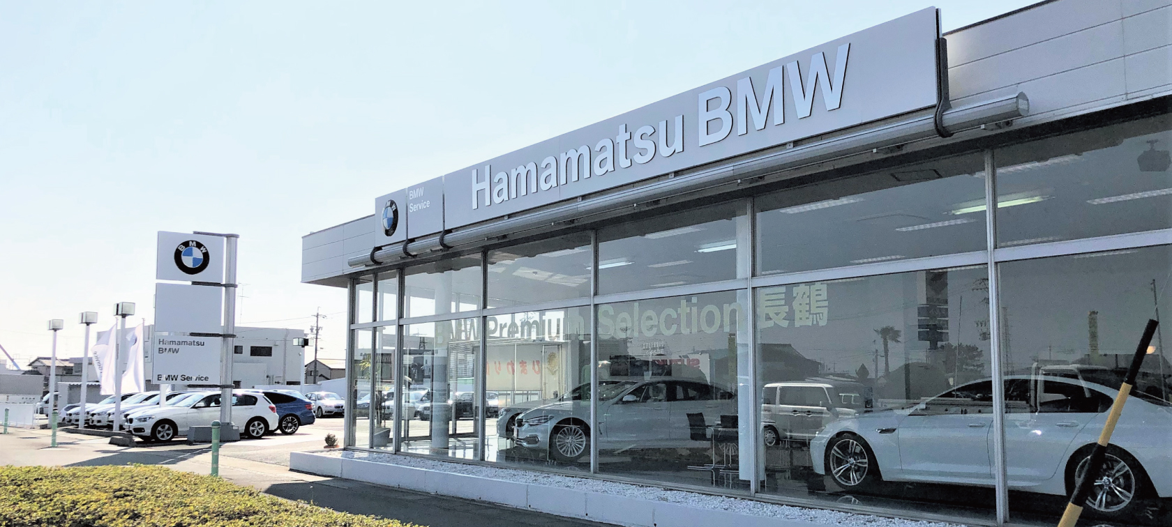 BMW Premium Selection 長鶴