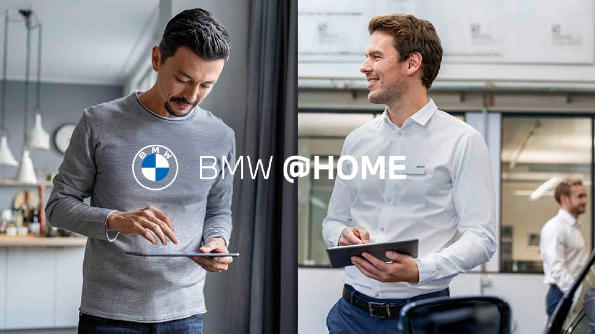 BMW @HOME