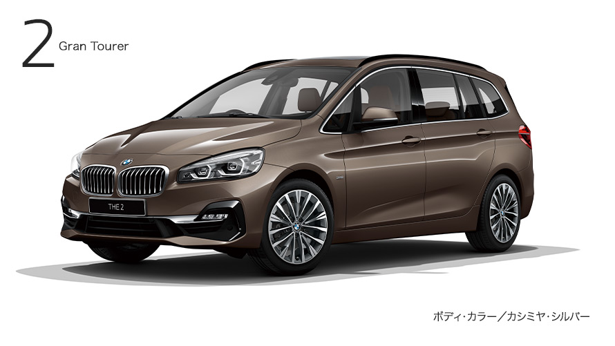 BMW 218d xDrive Gran Tourer Luxury