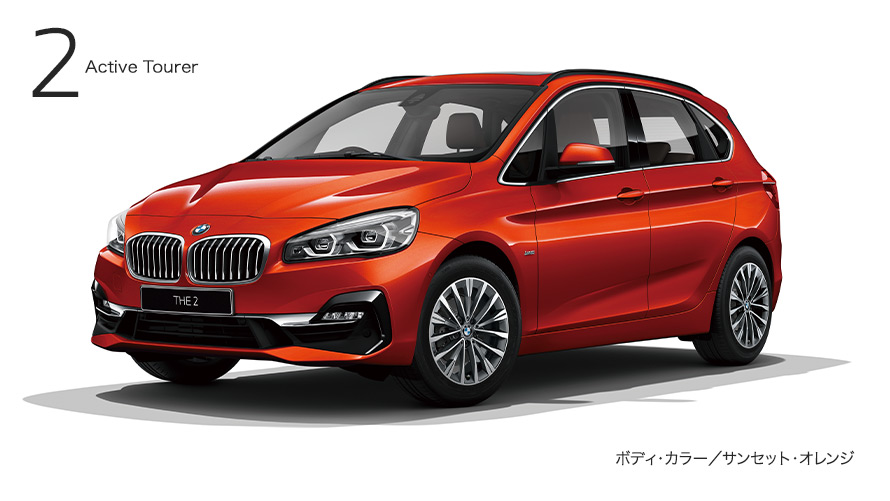 BMW 218d Active Tourer Luxury
