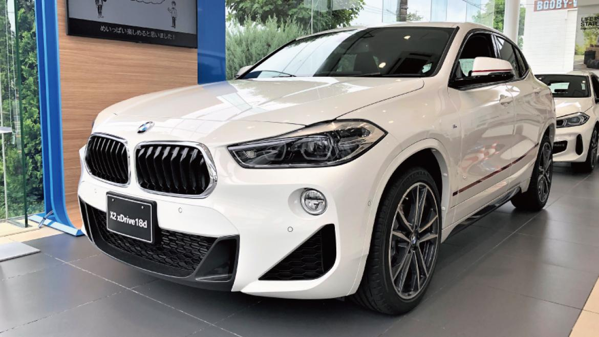 X2 xDrive18d M Sport Edition Sunrise