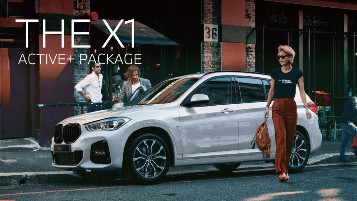 BMW X1に特別仕様車「ACTIVE+ PACKAGE」が登場。